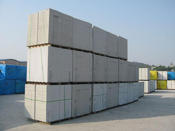 蒸压混凝土龙8国际登录砌块